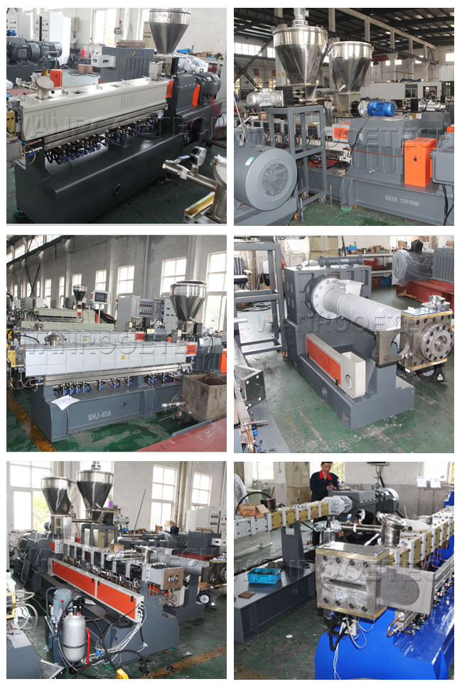 Parallel Twin Screw Extruder-factory