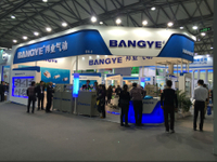 Bangye Attended The PTC Exhibition In 2015