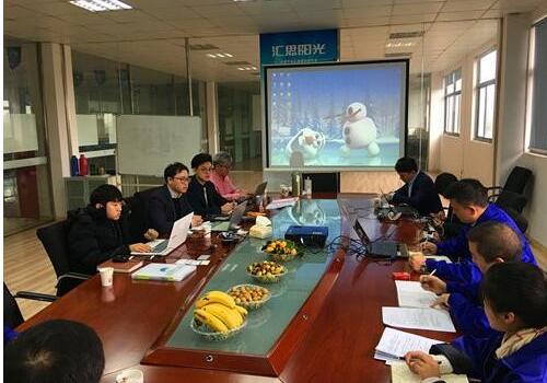 OEM Strategic Cooperation with Korean Customer-2