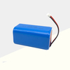 14.8V 2600mAh 4S1P Rechargeable Li-ion Battery Pack NO.1005