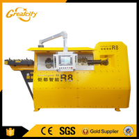 12 MM Metal Screw Bar Bending Machine