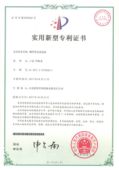 Certification1