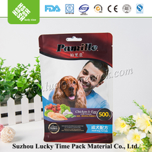 Plastic Dog Food Packaging Bag