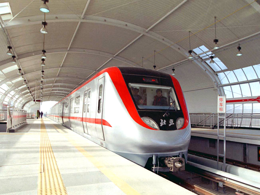 Rail transportation industry.jpg