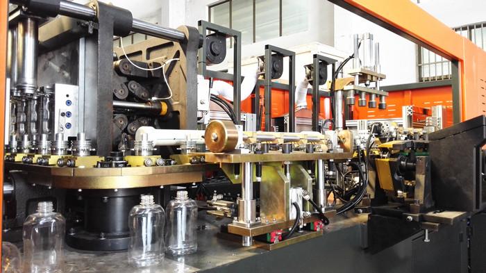 automatic 4 cavitiy bottle blowing machine.jpg