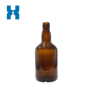 500ml Amber Glass Bottle for Beer Empty Glass Bottle