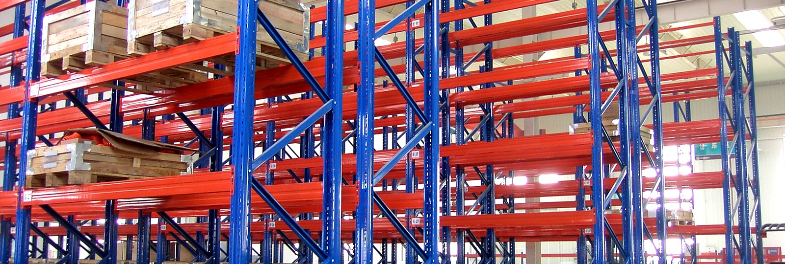 owuace Warehouse rack