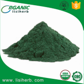 2017 Hot sale natural wholesale food grade organic spirulina powder