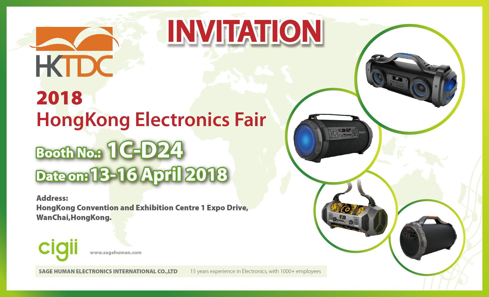 SAGE SPEAKER HKTDC INVITATION.jpg