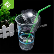 Large Clear Plastic Freezer Cup with Lid and Straw