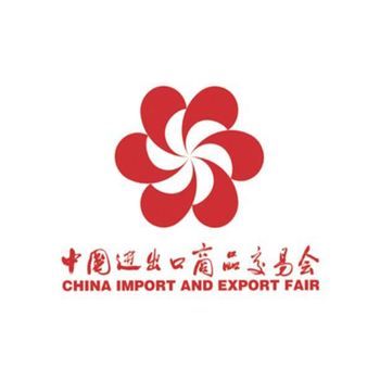 The 124th China Import and Export Fair, 2018 Autumn