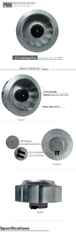 EC-Centrifugal-Backward-280-2EM_01
