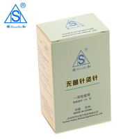 Silver Plated Handle Acupuncture Needle without Tube Dialysis Paper Package 100pcs/box