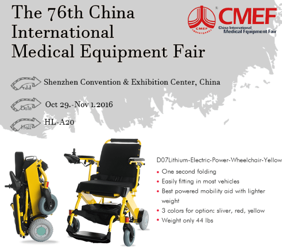 Wofftown Lithium Battery Folding Electric Wheelchair will Show in the CMEF