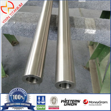 Titanium thick wall pipe/ titanium forged pipe/ titanium bored pipe/ titanium hollow bar