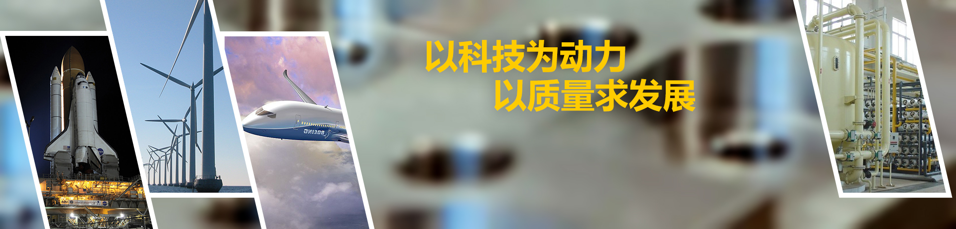 ronghao-banner1
