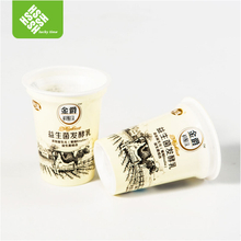 Thermoforming disposable plastic printing cup with logo
