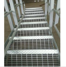 Hot DIP Galvanized Metal Stair Steps