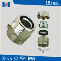 DKJ Plum Straight Pipe Coupling