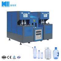 1500 BPH Semi Automatic PET Bottle Blowing Machine For 500mL