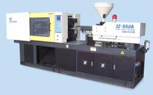 SZ-950A