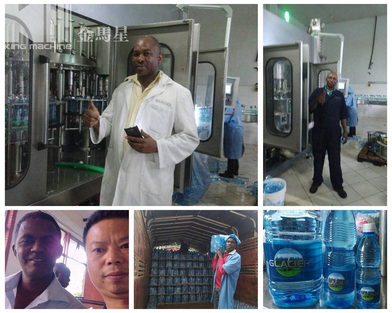water filling machine customer