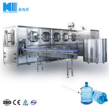 450BPH 5gallon Water Production Line