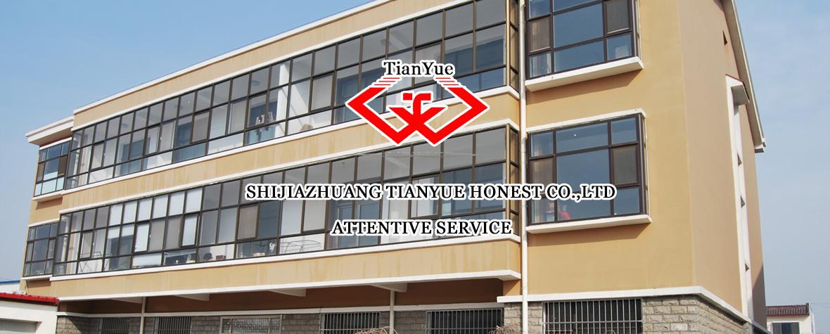 ShiJiaZhuang TianYue Honest Co.,Ltd.