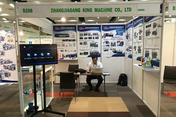 kingmachine-exhibition.jpg