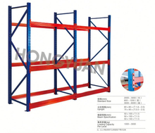 Hongyuan Customized heavy duty warehouse rack for pallet