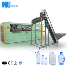 Automatic 8 Cavity Bottle Blowing Machine 8000BPH For 500mL