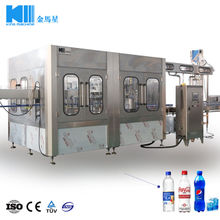 Automatic Carbonated Drink Filling Machine DCGF32-32-10 10000BPH