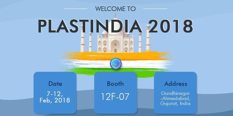 India exhibition.jpg