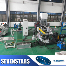 Side Force Feeding Pelletizing Machine