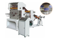 JTCQ-D Roll Automatic Die Cutting Machine