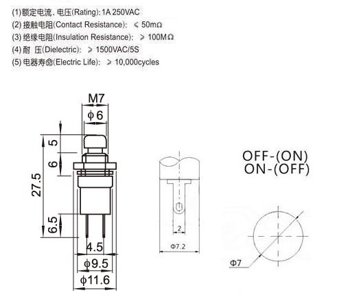 PBS-105 momentary push button switch
