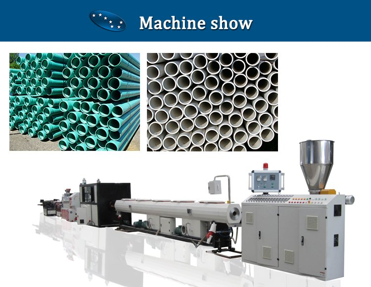 PVC pipe machine line show .jpg