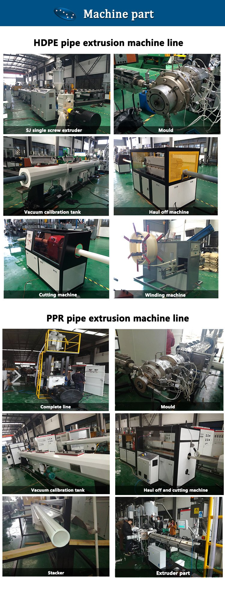 PE PPR pipe machine line.jpg