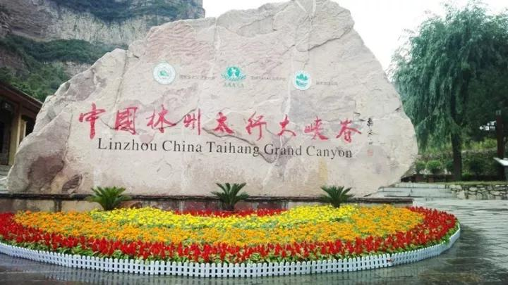 Chinese Linzhou Mountain in Shansi Grand Canyon