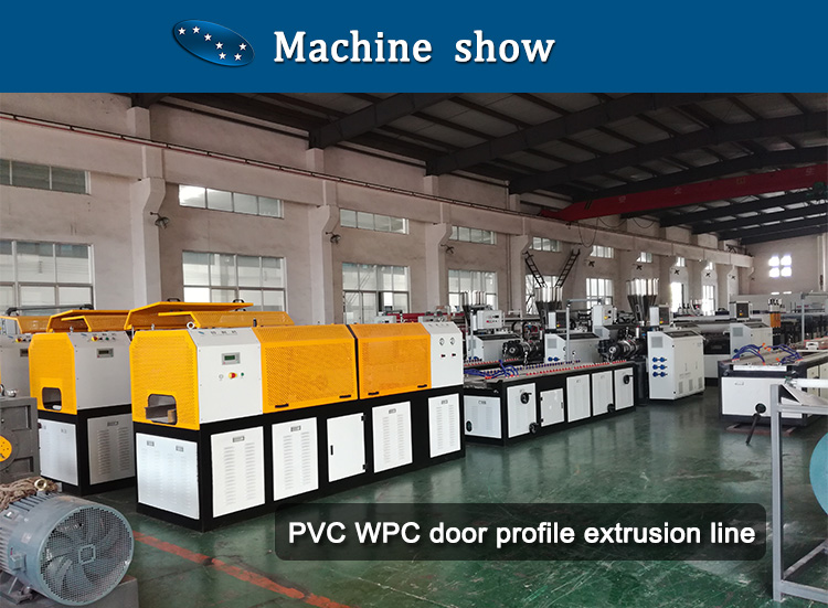 WPC PVC门套线展示 北斗星