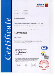 Plastic machinery and food package machine ---ISO9001 certificate