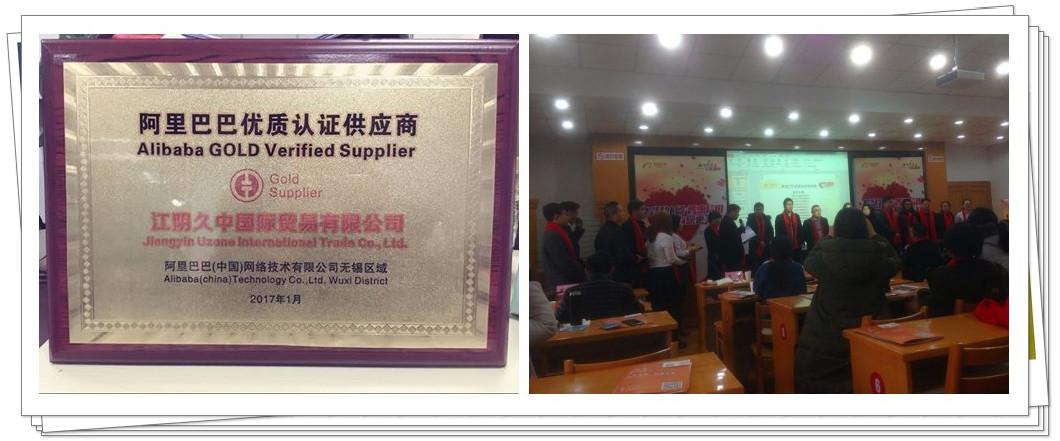 gold supplier.jpg