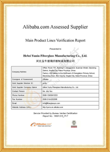BV main product certification