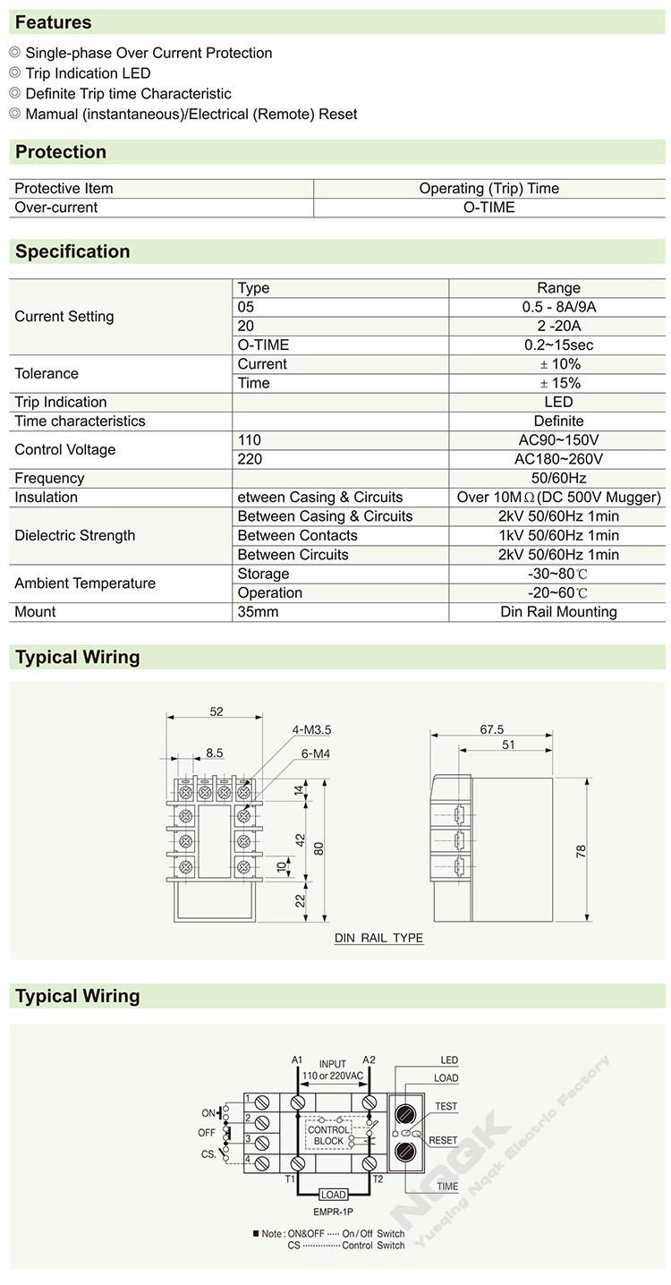 1 EMPR-1P над токовой защитой LED Single Phase Relay.jpg