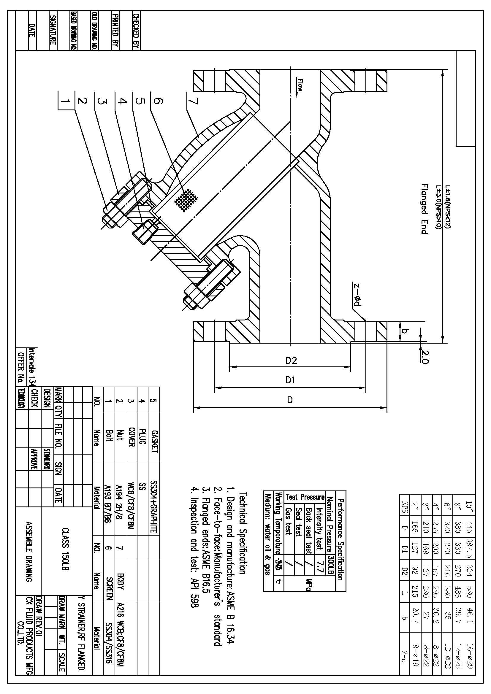Modelo (1).jpg del TAMIZ de la CX 150LB Y