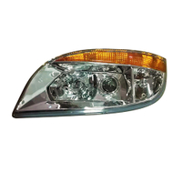 HC-B-1068-1 Bus Combination Headlight Auto Headlamp for YAXING FAW