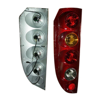 HC-B-2012-2 LED BUS REAR LAMP FOR SUNLONG BUS