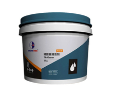 Bangdiwei Tile Cleaner