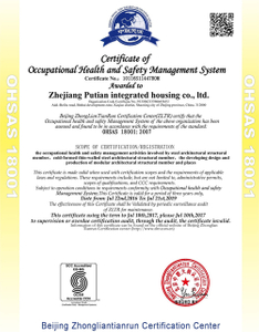 occupational-health-and-safety-managment-system