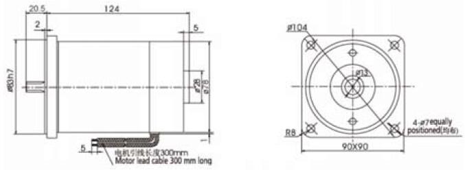 90mm dc parallel gear motor